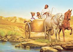 پہلی صدی عیسوی کا ایک حبشی اہلکار