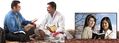 1. მამაკაცი ეცნობა ბიბლიის სწავლებებს; 2. ქალი ეცნობა ბიბლიის სწავლებებს