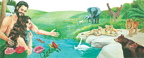 亞當和夏娃在伊甸園裏