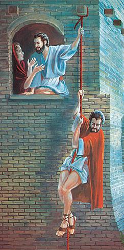 Si Rahab kag ang duha ka espiya nga Israelinhon