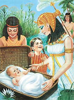 Фараонова дочка знаходить Мойсея