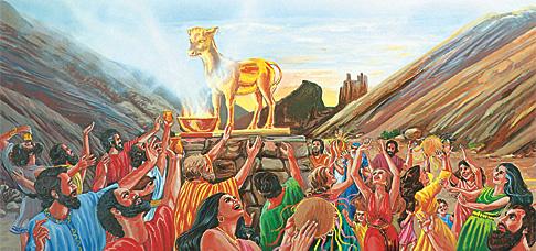 Люди поклоняються золотому теляті