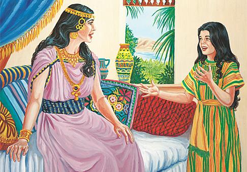 Нааманова дружина і дівчинка, яка їй прислуговує