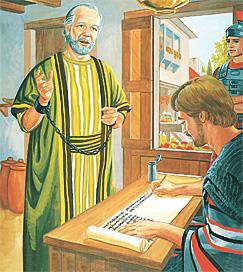 Паул хорионд байхдаа