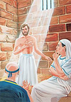 감옥 안의 요셉