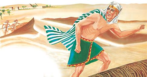 이집트에서 도망쳐 나오는 모세