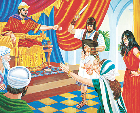 솔로몬 왕이 어려운 문제를 해결하다
