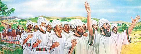 전쟁터로 행진해 가는 이스라엘 백성