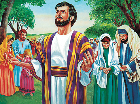 기도하고 있는 에스라와 사람들