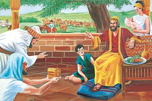 Аюб жана анын үйбүлөсү
