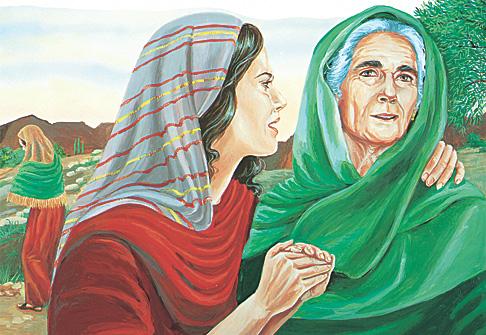 Рут и Ноемина