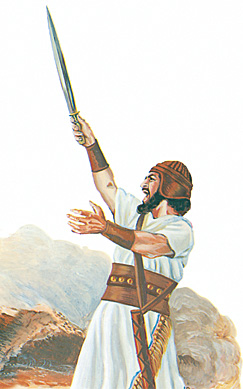 യോശുവ
