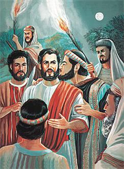 यहूदा येशूलाई विश्वासघात गर्दै