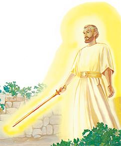 स्वर्गदूत