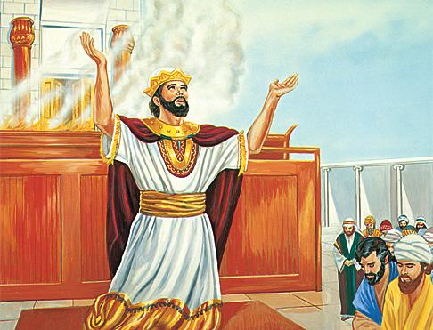 राजा सुलेमान प्रार्थना गर्दै