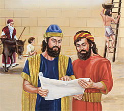 नहेम्याह निर्माण कार्यमा निर्देशन दिंदै