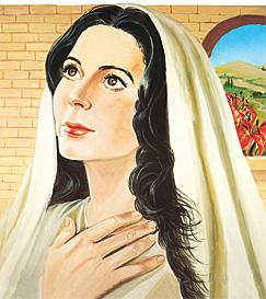 मरियम