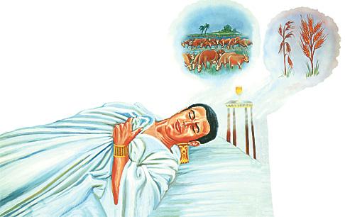 فرعون خواب میبیند