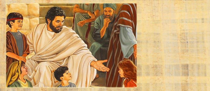 ישוע מדבר עם ילדים