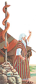 משה ונחש הנחושת