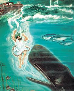 יונה והדג הגדול