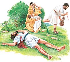 գողություն ու մարդասպանություն