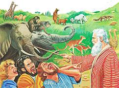 Մարդիկ ծիծաղում են Նոյի վրա