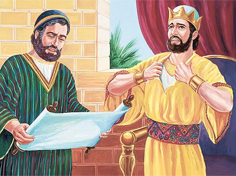 Թագավոր Հովսիան և Սաֆան քարտուղարը