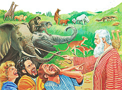 Људи се подсмевају Ноју