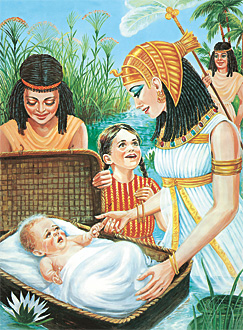 Ua maua Mose e le afafine o Farao