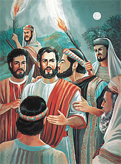 Ipinagkanulo ni Judas si Jesus