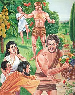 Akôraior a eren ipila