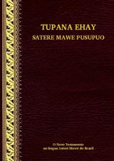 Tupana Ehay Satere pusu puo (revisão de 2017)