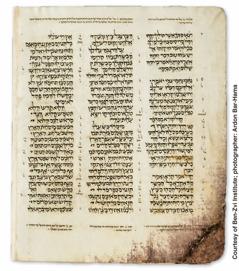 Ein Auszug aus dem hebräischen Aleppo-Kodex