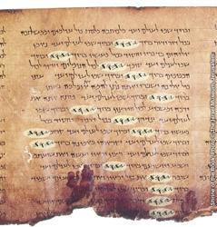 Tetragrammaton muncul berulang kali dalam Mazmur