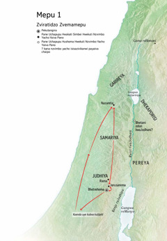Mepu inoratidza nzvimbo dzakafambwa naJesu: Bheterema, Nazareta, Jerusarema