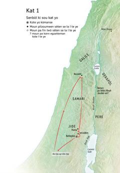 Kat ki montre kote Jezi te pase pandan lavi l: Betleyèm, Nazarèt, Jerizalèm.
