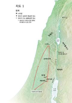 예수의 생애와 관련된 장소가 표시된 지도: 베들레헴, 나사렛, 예루살렘