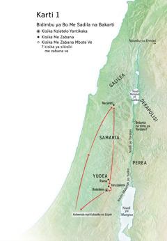 Karti ya bisika yina ke tadila luzingu ya Yezu: Betelemi, Nazareti, Yeruzalemi