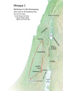 Mmapa wa mafelo a a amanang le botshelo jwa ga Jesu: Bethelehema, Nasaretha, Jerusalema