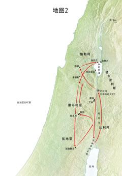 地图标明跟耶稣有关的一些事件的发生地点,包括约旦河和犹地亚