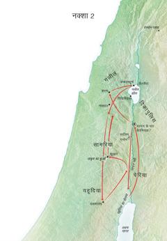 यीशु की ज़िंदगी से जुड़ी जगहों का नक्शा, जिसमें यरदन नदी और यहूदिया भी है