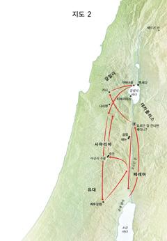 요르단 강, 유대를 포함해 예수의 생애와 관련 있는 장소가 표시된 지도
