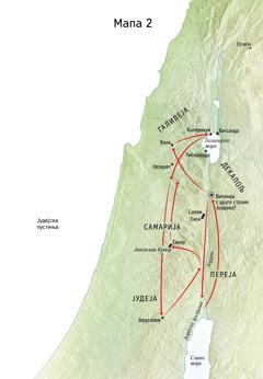 Мапа на којој су назначена места у којима је Исус боравио, као што су Јорданска долина и Јудеја