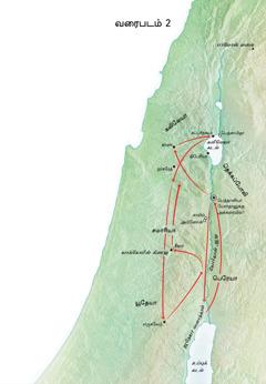 யோர்தான் ஆறு, யூதேயா உட்பட இயேசுவின் வாழ்க்கையுடன் சம்பந்தபட்ட இடங்களைக் காட்டும் வரைபடம்