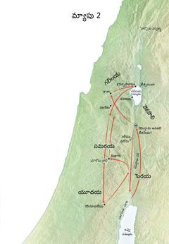 యేసు కాలానికి సంబంధించిన ప్రాంతాల మ్యాపు. ఇందులో యొర్దాను నది, యూదయ కూడా ఉన్నాయి