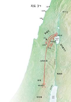 예수께서 봉사하신 갈릴리, 가버나움, 가나 지역의 지명이 표시된 지도
