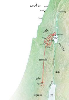 แผนที่งานรับใช้ของพระเยซูในกาลิลี คาเปอร์นาอุม คานา