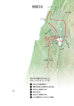 ガリラヤ,フェニキア,デカポリス地方でのイエスの宣教に関係する地図