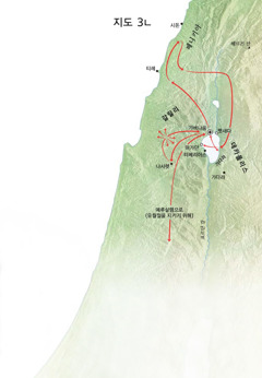 예수의 봉사와 관련된 갈릴리, 페니키아, 데카폴리스 지역의 지명이 표시된 지도